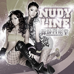 NUDYLINE 『Real My Place .feat K-WON